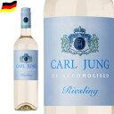 カールユングリースリングノンアルコールワインドイツワイン白750mlc