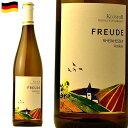 ドイツワイン クロスター フロイデ ラインヘッセン アウスレーゼ ドイツワイン 白 甘口
