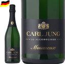 カールユング白スパークリングノンアルコールワインドイツワイン750mlc