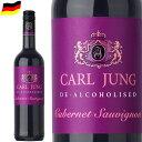 カールユングカベルネソービニヨンノンアルコールワインドイツワイン赤750mlc