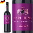 カールユング メルロー ノンアルコールワイン ドイツワイン 赤 750ml c
