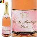 デュク・ドゥ・モンターニュ ロゼ ワイン ノンアルコール スパークリング 750ml ベル