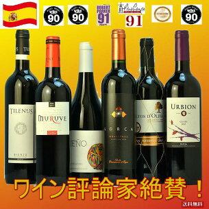 ティント スペイン 赤ワイン