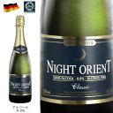 ナイトオリエントクラシック 750ml HALAL ノンアルコールスパークリングワイン ノン