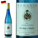 ロマノスケラーライピースポーター・ミシェルスペルク エチケット リースリングドイツワイン