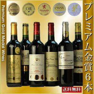 プレミアム ボルドー 赤ワイン