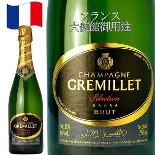 シャンパン グルミエ・ブリュット・セレクション フランス スパーク シャンペン