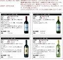 2大銘酒産国ワイン シュバリエ、ミケランジェロ4本セット