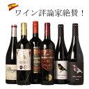 魅惑のティントV6 スペイン 赤 6本セット ワインセット 送料無料 ワイン 飲み比べ