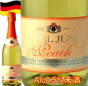 カールユングピーチスパークリングノンアルコールワインドイツワインシャンパン風味750mlc