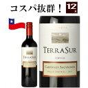 ショッピングワインセット テラスル カベルネソーヴィニヨン 赤 チリ 750ml ワイン 送料無料 12本
