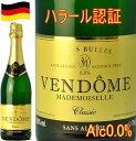 ヴァンドームクラシック 750ml HALAL ノンアルコールスパークリングワイン ノンアルコールワイン ハラル(ハラール)