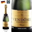 ヴァンドームクラシック 750ml HALAL ノンアルコールスパークリングワイン ノンアルコ