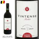ヴィンテンス メルロー 750ml ノンアルコール赤ワイン