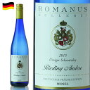 ロマノスケラーライユルツインガー・シュバルツライアウスレーゼリースリング750mlドイツワイン