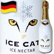 ICE CAT アイス・キャット ドイツゼクト ねこワイン750ml アイスキャット