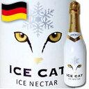 ICE CAT アイス・キャッ...