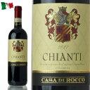 イタリア人気赤ワイン
