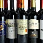 金賞受賞ボルドー赤ワイン12本 【15v01】 フランス 金賞ワイン12本セット [送料無料] 【福袋 ワインセット】 Bordeaux wine wineset