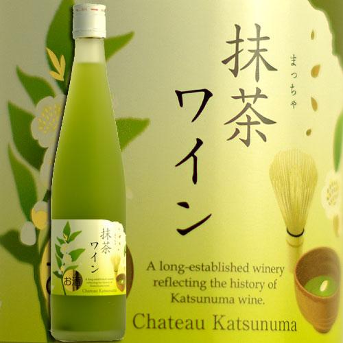 シャトー勝沼 抹茶ワイン