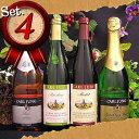 人気の 送料無料 ノンアルコールワイン カールユング 4本セット ドイツワイン