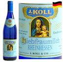 リープフラウミルヒQBA白ドイツブルーボトル750ml