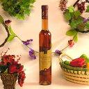 【氷がつくる極甘口ワイン】2008年アイスワインロゼ375ml ラインヘッセン  ドイツ