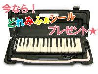 【ラッピング対応】HOHNERSTUDENT32/BLKブラック32鍵鍵盤ハーモニカメロディカホーナー学用品としてもお使い頂けます!【P2】
