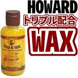 【メール便での発送】HOWARD Feed-N-WAX(ハワード・フィーデンワックス) ×1本 FW0004/4.7oz (140ml)【RCP】