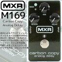 【正規輸入品】MXR/エフェクター アナログディレイ M169 Carbon Copy Analog
