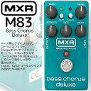 【あす楽対応】【正規輸入品】MXR/エフェクター ベース用コーラス Bass Chorus Deluxe M83(ベース・コーラス・デラックス) / M-83 ...