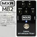 【正規輸入品】MXR/エフェクター オートワウ M82 Bass Envelope Filter(エンベロープ・フィルター) / M-82 エムエックスアール【RCP】