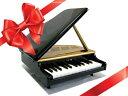 【as】KAWAI/カワイ ミニグランドピアノ 1106 25鍵盤 トイピアノ/ミニピアノ【楽ギフ_包装選択】【楽ギフ_のし宛書】【RCP】【P2】