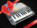 【あす楽対応】KAWAI/カワイ クリスタルピアノ 1122 20鍵盤 トイピアノ/ミニピアノ【楽ギフ_包装選択】【楽ギフ_のし宛書】【RCP】【P2】
