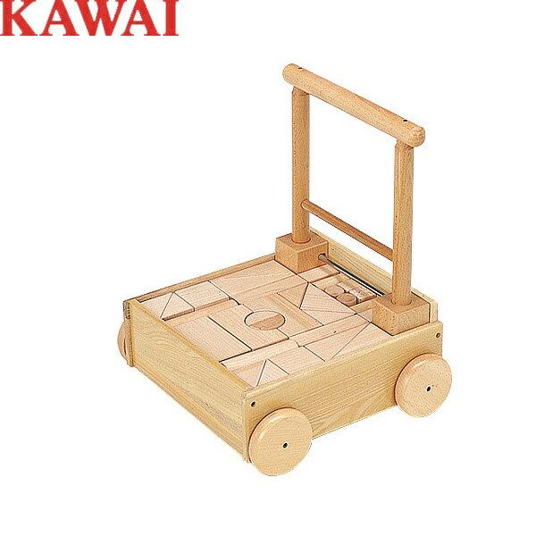KAWAI/カワイ 押し車つみき 4044 河合楽器製作所 プレゼントに最適!【楽ギフ_包装選択】【楽ギフ_のし宛書】【RCP】【P2】