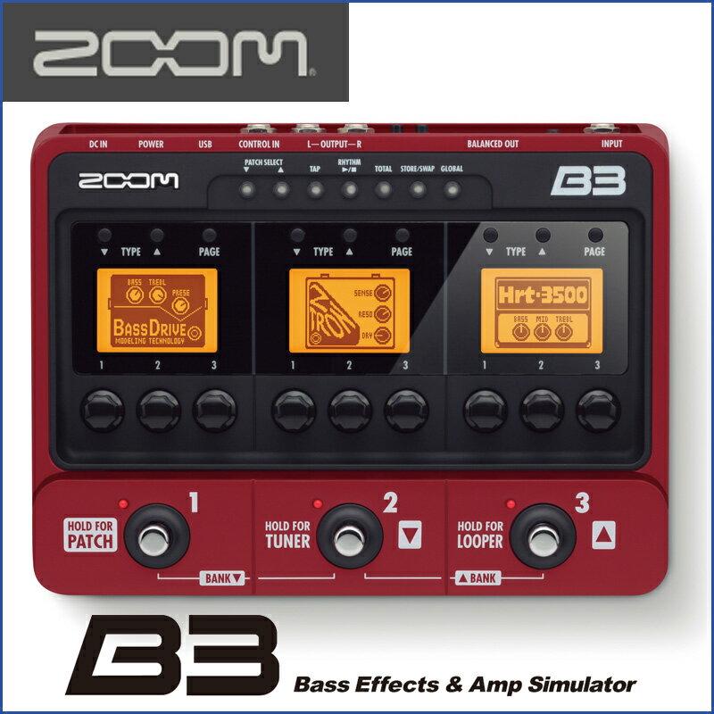 ZOOM/ズーム B3 Bass Multi Effects & Amp Simulator Pedal ベース用マルチエフェクター&アンプシミュレーター 有名エフェクター、定番アンプサウンドを1台に凝縮!!【RCP】【P10】