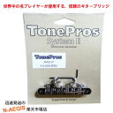 TonePros ブリッジ AVR2-N ニッケル TonePros Replacement ABR-1 Tuneomatic【smtb-KD】【RCP】