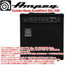 Ampeg/アンペグ 20Wベースアンプ コンボ Bass Amplifiers Combo BA-108V2【RCP】