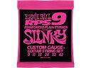 【メール便等での配送】ERNIE BALL/アーニーボール #2239×5セット SUPER SLINKY RPS 9 009-042 RPS Slinkyシリーズ【RCP】