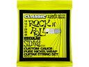 【as】ERNIE BALL/アーニーボール #2251×12セット REGULAR SLINKY 010-046  Classic Slinkyシリーズ【RC...