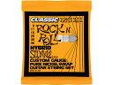 【as】ERNIE BALL/アーニーボール #2252×11セット HYBRID SLINKY 009-046  Classic Slinkyシリーズ【RCP】