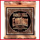 【メール便等での配送】ERNIE BALL/アーニーボール #2544×5セット Everlast Coated MEDIUM 013-056  Everlast Coated Phosphor Bronze Acoustic Strings シリーズ【RCP】【P2】