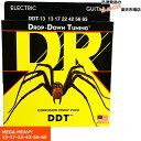 ヘビネスサウンドユーザーの声に誘われ、熟考されたDDTシリーズが真価を発揮するのはドロップダウン。 蜘蛛糸の様に真っ直ぐで、不気味な程にぶれない。 突き抜ける低音。 一度手にすれば、絡まり抜けられなくなるだろう。 「Nothing drops like a spider from its web ?」 ディーディーティーシリーズは非常にクリアな低音と煩わしいファインチューニングからの解放を実感できるドロップダウンチューニング用に開発された弦です。 シリーズの最大の特徴はAccurate Core Technology (ACT)でコア材を極限まで研磨し、 実現した「不気味な程に、安定するチューニング」。 DRの歴史で培われた伝統技術でヘクスコア材にニッケルプレート材がハンドワウンドされたシリーズです。 メガヘヴィーゲージ:13-17-22-42-56-65 ※画像はサンプルです。 ※予告なく仕様およびデザインが変更となる場合がございます。