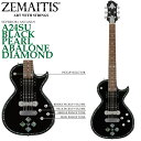 ZEMAITIS(ゼマイティス) A24SU BLACK PEARL ABALONE DIAMOND/SUPERIOR / ANTANUS / スペリア/エレキギター【RCP】