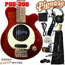 商品ご使用後の商品のご感想をお聞かせください! 期間限定、レビューキャンペーンで、特別価格で11点の小物セットをサービス致します♪ 【商品説明】 ピグノーズ・アンプのコンセプトを受け継いだユニークかつ実用的なコンパクトギター、ピグノーズ・ギター。バスウッドボディにピッチドヘッド仕様、そしてマイクロ・ハムバッキングPUを搭載。 【主な特徴】 【オープンバック構造】 ギターアンプと同じオープンバック構造を採用。パンチングホール入りのバックプレートにより、ナチュラルで気持ちのいいサウンドを生み出す。また身体でこの部分をふさいだり開けたりすることで、ワウ効果も得られる。 【バッテリーボックス】 ワンタッチで開け閉めでき、イージーに電池交換ができる独立式のバッテリーボックス。 【アウトプット・ジャック】 アウトプット・ジャックから外部アンプに接続すれば、コンパクトな外観に似合わない本格的なサウンドが実感でき、ライブステージでも活躍間違いなし。 【ヘッドフォン・ジャック】 深夜に練習したくなった時や自分の世界にひたりたい時は、ヘッドフォン・ジャックに手持ちのヘッドフォンを接続すれば、スピーカーからの音が消えて周りを気にすることなく演奏に集中することができる。 【マイクロ・ハムバッキング・ピックアップ】 ギターのサウンドを決定付けるピックアップには、マイクロサイズのツインバー・ハムバッキングを採用。最小のスペースの中で、最大限に太いサウンドを得るための工夫がなされている。 【マイクロアンプ&10cmスピーカー】 長年に渡ってコンパクトアンプでつちかわれたノウハウをもとに設計された、オリジナル・マイクロアンプと10cmヘビーデューティ・スピーカーによる、超強力なドライブサウンドがいきなり飛び出す。さらにフルボリュームにすると、なんとフィードバック奏法まで可能。限りないサスティーンの海に酔いしれることができる!! 【伝統のピグノーズ・ノブ】 コントロールは、パワースイッチ兼のボリュームが1つだけという、オリジナル・ピグノーズ伝統のスタイル。もちろんノブは豚の鼻をモチーフにしたクロームメッキのオリジナル・ピグノーズ・ノブ。 【仕様】 Body: Basswood Neck: Maple,Bolt-on, Pitched Head Fingerboard: Tech Wood Frets: 22F Scale: 610mm Pickups: Original Mini Humbucking x1 Controls: Volume w/push-pull power switch (built-in Micro Amplifier) Speaker: 10cm Full range Jacks: Output, Headphone(Mini Jack) Power: 006P 9V Battery×1 Tailpiece: Fixed Bridge Hardware: Chrome(クローム) 【セット内容】 専用ケース ケーブル チューナー ヘッドフォン ギターストラップ 替え弦1セット 9V電池 ピック×3枚 クリーニングクロス ギタースタンド ※セット品の商品は予告なく変更になる場合がございます。