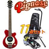 【明天音乐对应】【】Pignose/pigunozu PGG-200/CA 糖果苹果红色 完美10件套!放大器内藏迷你电吉他【P5】【RCP】[【あす楽対応】ガッツリ11点セット!Pignose/ピグノーズ PGG-200/CA キャンディーアップルレッド