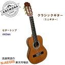ブルガリアの楽器メーカー Kremona (クレモナ)のクラシックギター、Sofia (ソフィア)シリーズ です。 ボディはトップがレッド セダー単板、サイドとバックは、マホガニーに特性が近いサペリ材の仕様となっております。 トップのセダー単板材は温かく豊かな響きを放ち、サイドバッグのサペリ材はバランスの取れたトーンを響かせます。 ネック材はアフリカン マホガニー、指板とブリッジには、今では希少となっておりますローズウッドを使用しております。 手ごろな価格帯でありながら、仕上げはグロスフィニッシュ、サウンドホール周りにはブルガリアの職人の丁寧な加工技術で埋め込みのオシャレなロゼッタが装飾されております。 【仕様】 Top:Solid Red Cedar Back/Sides:Sappeli Neck:African Mahogany Fingerboard/Bridge:Indian Rosewood Finish:Gloss こちらのソフィアシリーズは、幅広い年代のクラシックギターを本格的に学びたい方にご使用いただけるよう、5種類の異なるサイズのラインナップをご用意しております。 サイズが異なるだけで、スペックや作りは全て同様にに作られており、手の小さなお子様でも本格的なギターを楽しんでいただけます。 【ラインナップ】 S65C レギュラーサイズ S62C レギュラーサイズより少しスケールが短く、手にやさしいサイズ S58C レギュラーサイズでは押さえることが難しい手が小さ目の方や、小学生頃までのお子様におすすめのサイズ S48C 4〜7歳頃のお子様向けサイズ S44C トラベルギターサイズ ※撮影環境などによって色合いが異なって見える場合がございます。