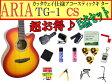 【完璧15点セット】ARIA/アリア TG-1/TG1 CS/チェリーサンバースト 小ぶりなアコースティックギター【RCP】【P2】