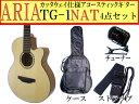 【定番4点セット】ARIA/アリア TG-1/TG1 NA/ナチュラル 小ぶりなアコースティックギター【RCP】【P2】