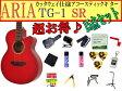 【完璧15点セット】ARIA/アリア TG-1/TG1 SR/シースルーレッド 小ぶりなアコースティックギター【レビューを書いてプレゼント!】【RCP】【P2】